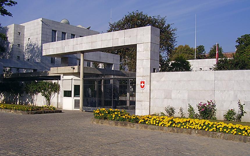 Aussensicht Swiss Embassy Islamabad